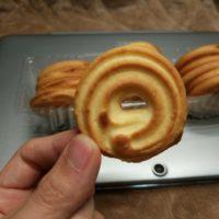【お菓子】ブルボンのバタークッキーがコスパ最強で美味しい件