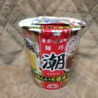 【カップラーメン】東京・淡路町 麺巧 潮 がうまい!にほんいち醤油そば