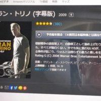 【グラン・トリノ】古臭い頑固親父が命をかけて隣人を守る、泣ける映画No1(映画レビュー)