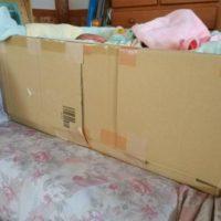 【DIYベビーベッド】制作費用0円!無料でダンボールを使って快適な赤ちゃん用ベッドを作る方法